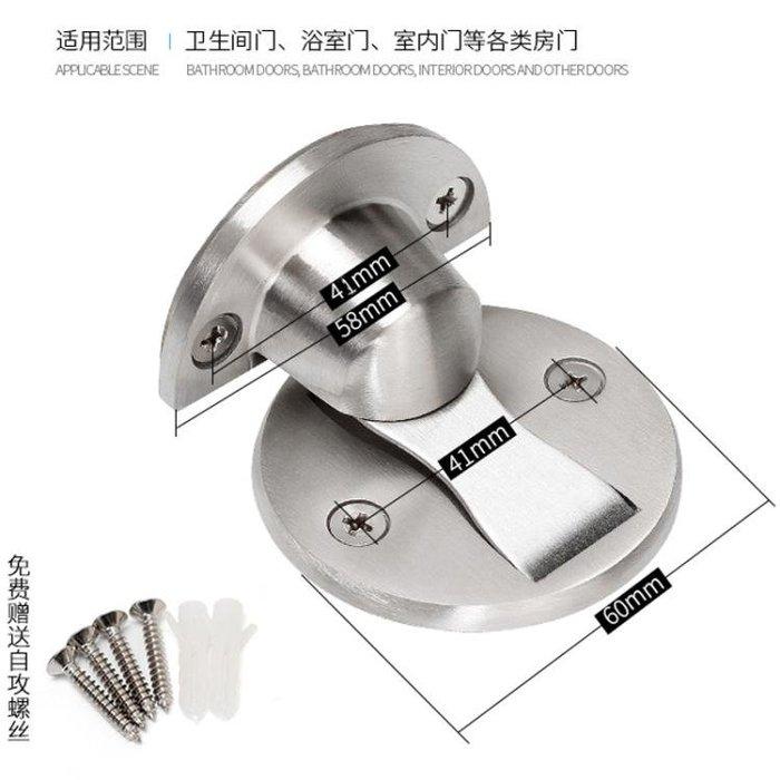 門吸免打孔地吸隱形304不銹鋼門碰牆吸門擋衛生間強磁釘防撞