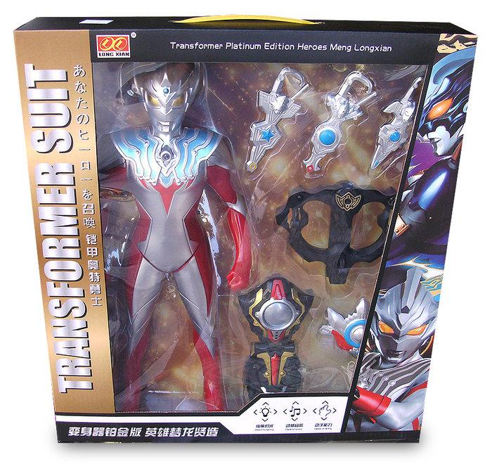 熱賣新品 暢銷盒裝超人英雄 奧特曼 燈光聲音 超人變身器+武器套裝 第二款