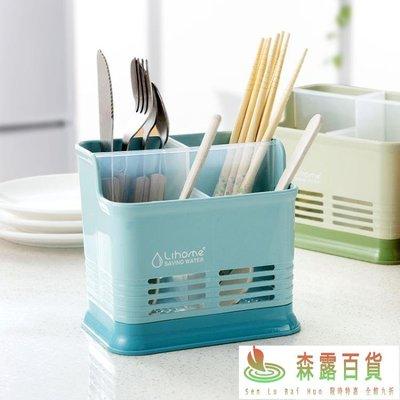 廚房桌面糖果色分格鏤空筷子籠創意廚房筷...