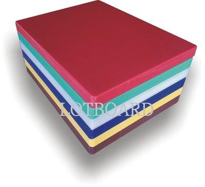 LOTBOARD大師傅-營業用塑膠砧板51X38X1.2 cm(CY-1520A)