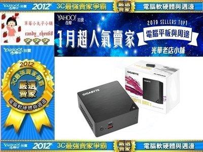 【35年連鎖老店】技嘉 BRIX S ...