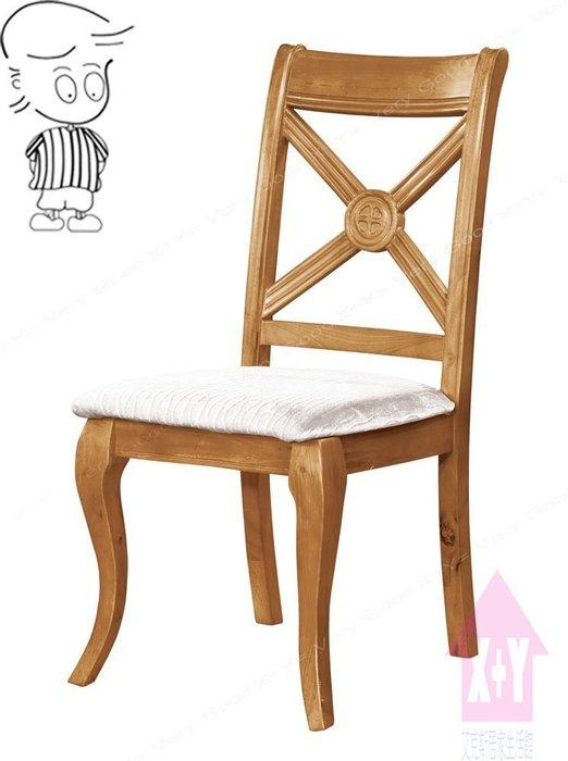 【X+Y時尚精品傢俱】現代餐桌椅系列-莫妮卡 餐椅.造型椅可當化妝椅.書桌椅.洽談椅.摩登家具
