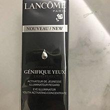 全新 貨裝 Lancome Advanced Genifique Eye Light Pearl 升級版冰鑽亮眼精華, 緊緻眼周 ‧ 撫平細紋, 擊退黑眼圈