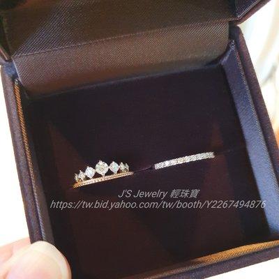 日本訂製18k金鑽石戒指 線戒套戒  tiffany agete 輕珠寶風格