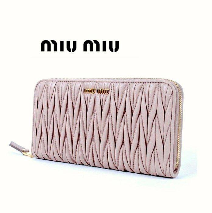 MIU MIU ►( 淡灰紫色 × 金屬金色 ) 經典皺摺款  真皮 拉鍊長夾 錢包 皮夾|100%全新正品|特價!