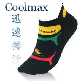 NUMEN三跟船型單車襪-薄款~Coolmax吸濕排汗機能襪~喜愛運動ㄉ朋友~不能錯過ㄉ好襪-共8雙