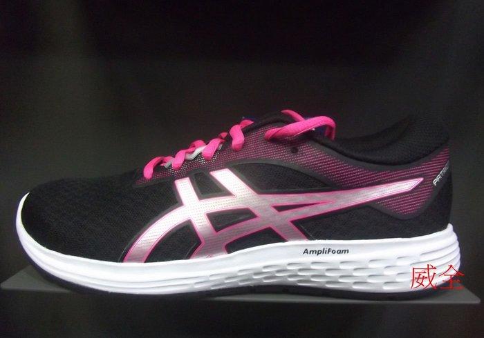【威全全能運動館】亞瑟士 ASICS PATRIOT 11運動 慢跑鞋 現貨保證正品公司貨 女款1012A484-002