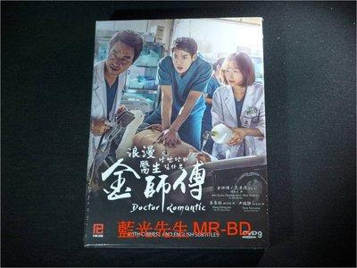 [DVD] - 浪漫醫生金師傅 Doctor Romantic 1-21集 五碟完整版