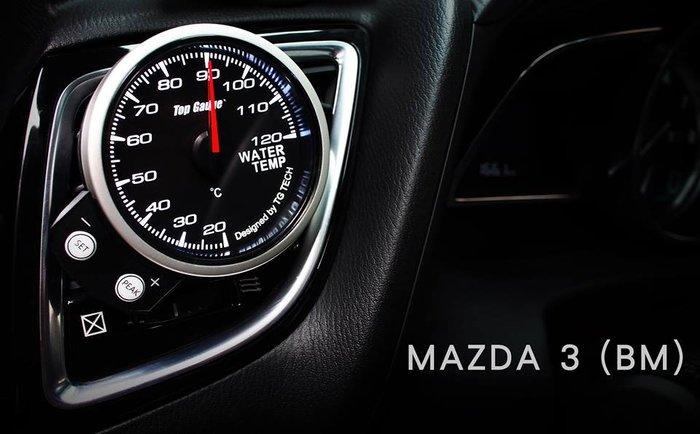【精宇科技】2013 新 MAZDA 3 馬三 馬3 專用 冷氣出風口錶座 水溫 油壓 油溫 電壓 OBD2 OBDII