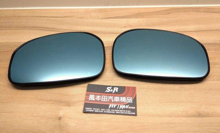 Honda FIT 廣角光學 替換式藍鏡 防眩光後視藍鏡 藍鏡 FIT2 Fit2.5 Fit3 Fit3.5