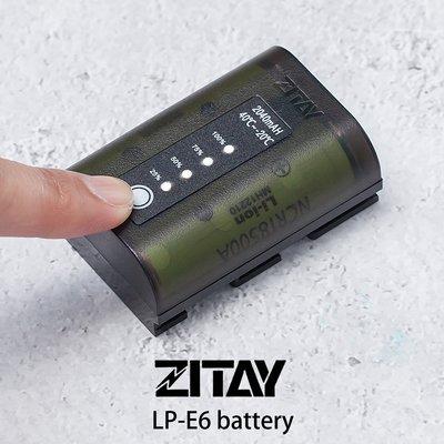 三重☆大人氣☆ CCTECH 希鐵 LP-E6 2040mAh 破解版 充電電池 LP-E6 LPE6