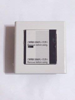 【高雄日電行】日本原裝松下 Panasonic 國際牌 COSMO WT5001單切有指示燈 方形開關