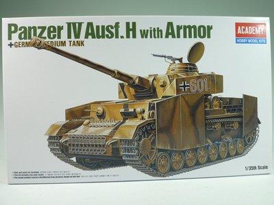 大千遙控模型   TA13233 1/35 PANZER IV Aust. H with Armor 豹式 4 裝甲型戰