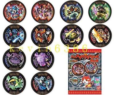 東京都-妖怪手錶 妖怪食玩(必殺技) 單包卡包(U錶專用)此款有12種類徽章 現貨