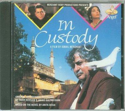 """[原聲帶-I]-""""託管(In Custody)""""- Zakir Hussain(17),美版"""