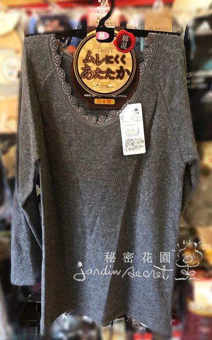日本製吸濕保溫綿混衛生衣/圓領蕾絲舒適/日本東洋紡織--秘密花園