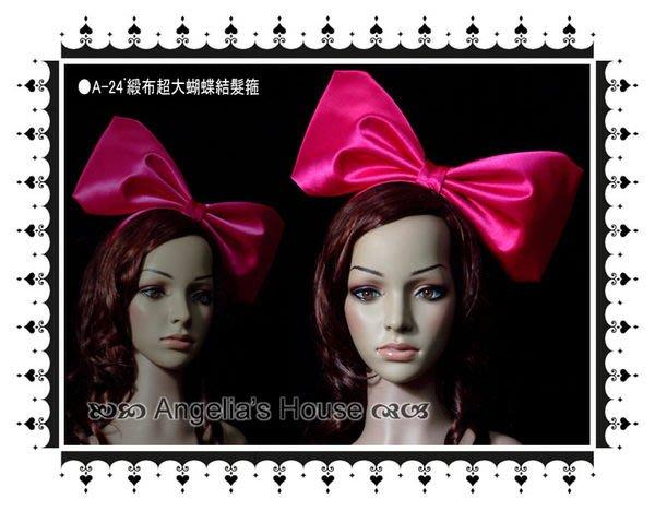 *Angelia*-【新娘飾品】A-24.緞布超大蝴蝶結(童話世界)髮箍.米妮.Kitty.愛麗絲