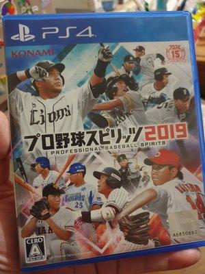 PS4野球魂 2019