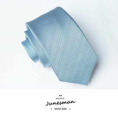 MENTHESHOP 歐洲製 輕奢藍hems領帶男士商務