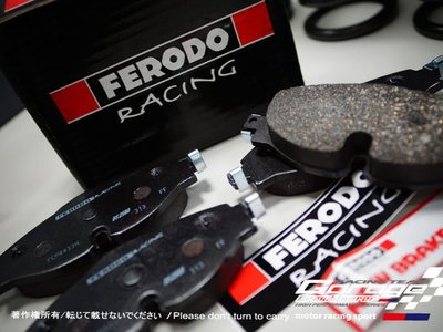德朋國際 /  FERODO DS2500 來令片 對應 VW GOLF GTI7 原廠卡鉗~ 煞車制動明顯升級