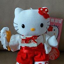 Sanrio Hello Kitty 2001絕版 運勢UP 公仔 吊飾 匙扣 可動 巫女 私人珍藏