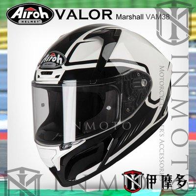 伊摩多※義大利 Airoh VALOR Marshall VAM38亮白黑 全罩 安全帽 超輕量 入門款 進口 重型機車