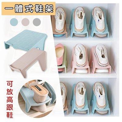簡易素色一體式鞋架(雙足) 立體式 鞋架 分層鞋架 收納 鞋櫃整理 鞋子收納 雙層鞋架【葉子小舖】