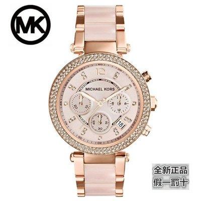 【假一罰十】MK手錶女生錶鑲鉆粉色間膠時尚潮流行手錶三眼計時玫瑰金錶女mk5896