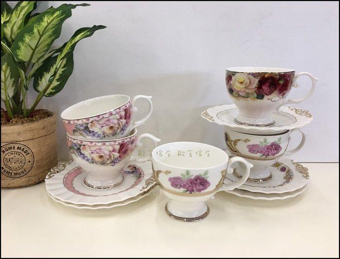 英式古典鄉村風 瓷製咖啡杯盤組 2杯+2盤 玫瑰花茶杯對杯下午茶宴客送禮入厝生日收藏餐具新居落成【歐舍傢居】