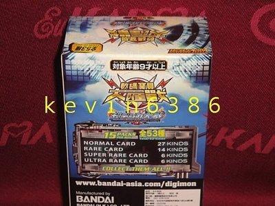 東京都-數碼寶貝大匯戰卡片第一彈 單包卡包( 此卡包台灣機台可刷)現貨