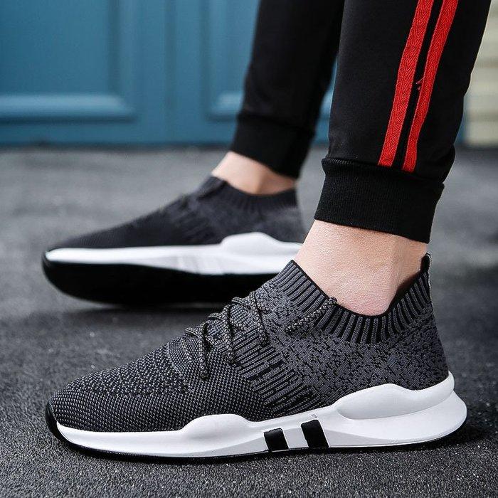 時尚男鞋2018爆款飛織運動鞋男鞋韓版男士透氣帆布鞋