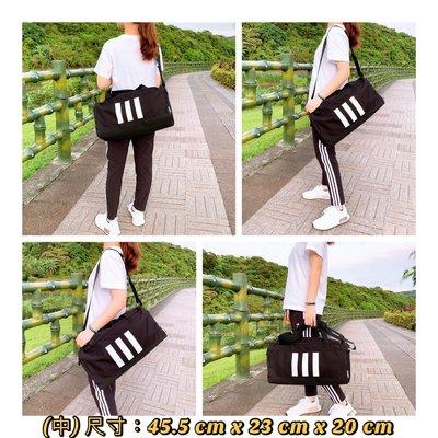【豬豬老闆】ADIDAS ESSENTIALS 黑 側背包 旅行袋 健身包 GE1237 GN2041「中」