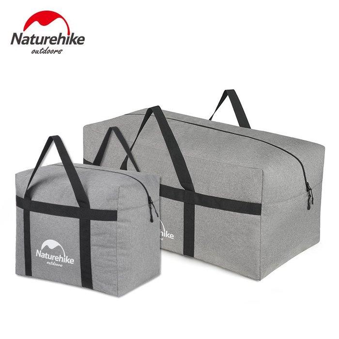 DREAM #-NH挪客 大號戶外裝備收納袋加大款 雜物收納包 衣物包衣物袋露營