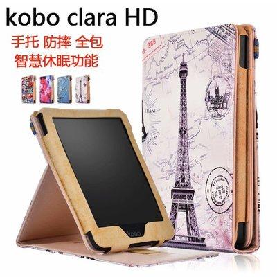 Kobo Clara HD 電子閱讀器 6吋 保護殼 防摔 智慧休眠 彩繪保護套 手托 平板皮套 全包 支架 相框 外殼 熊先生