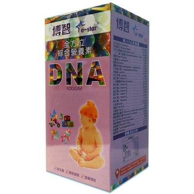 博智DNA全方位綜合營養素DNA 400g/瓶 愛美生活館 公司貨中文標【BOJ004】