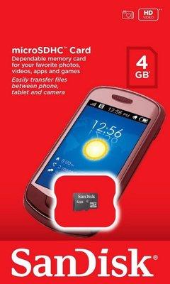 SanDisk MicroSD 4G Class4 TF記憶卡 展碁公司貨 終身保固【台中恐龍電玩】