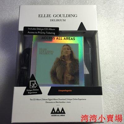 Ellie Goulding Delirium: Access All Areas Edition 現貨 禮盒灣灣小賣場、、