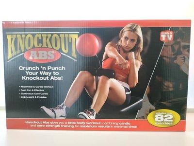 歐美熱銷 KNOCKOUT ABS一日15分鐘有氧拳擊運動器 82種纖體模式~全新品