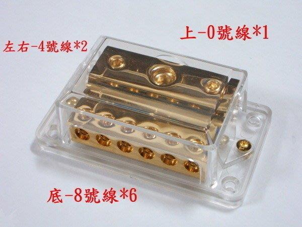 ☆精巧汽音☆#102468~3入6出鍍金接線(地)盒(適電源分配、負極接地用)