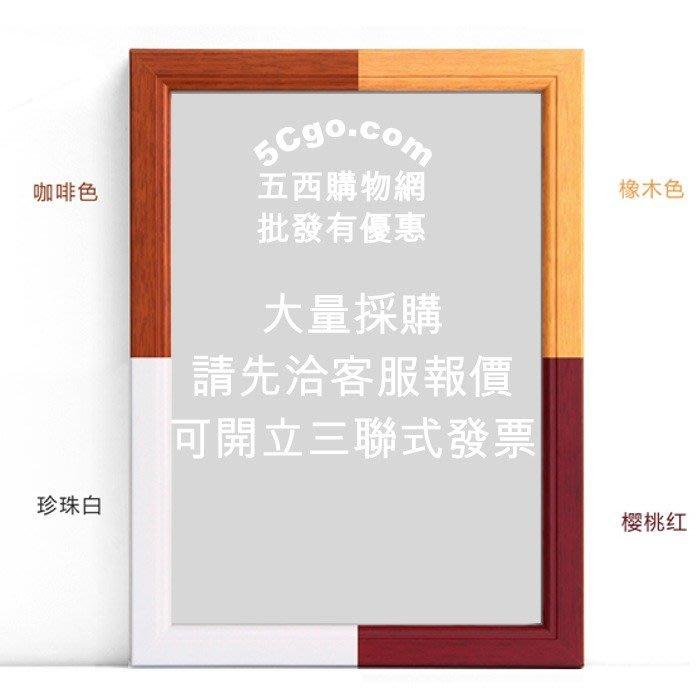 5Cgo【批發】含稅534196790434 說明書規格實木頭證書證件相框直立橫放授權書畫框像菜單MENU牆A3(2個)