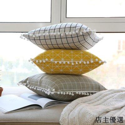 韓系白球幾何棉麻腰枕抱枕靠墊腰靠枕沙發護腰墊背長方形不含芯
