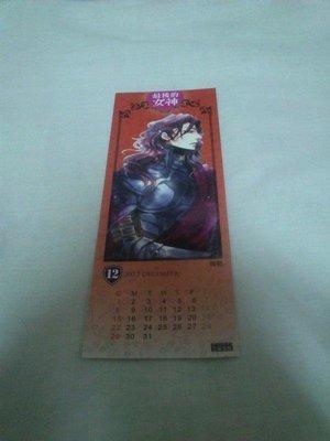 三采 書卡/明信片 最後的女神 12月曆書籤 天籟紙鳶/Kine