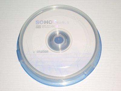 imation 頂級空白光碟片 CD-R 700MB 80min【全新商品未拆封】10片盒裝藍~~