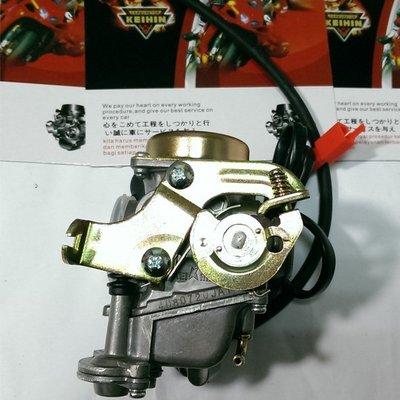 直銷價~CVK20 KIWI100 JR100 得意 心情 舊高手 來電100 easy100全新化油器後拉式免運費