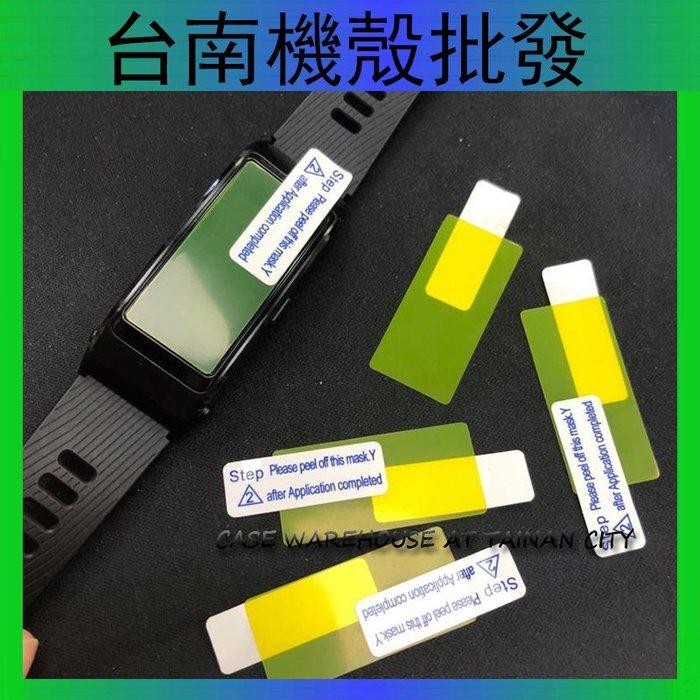華為 HUAWEI Talkband B5 軟性鋼化膜 防爆膜 華為b5 保護膜 高清 保護貼 高透 防刮 保護貼
