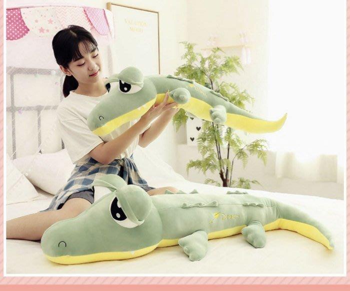 呆萌大眼睛80公分鱷魚羽絨棉動物長條抱枕/靠腰墊/聖誕節生日海洋生物動物抱枕禮物 娃娃機