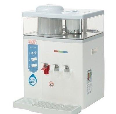 【EASY】免運!!元山YS-9980DWIE蒸汽式冰溫熱開飲機