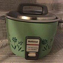National 電飯煲 rice cooker 懷舊