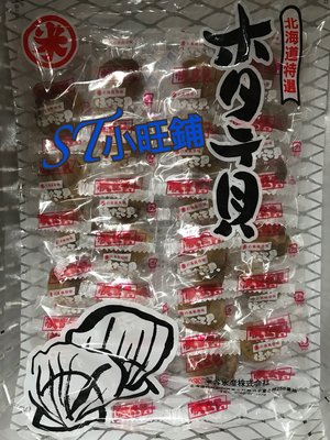ST小旺鋪   日本北海道    特選   米谷水產帆立貝原味 干貝燒 燒干貝  米谷  燒干貝 米谷干貝 150g