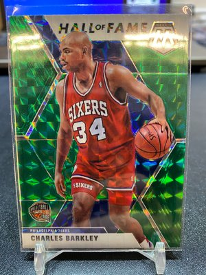 2019-20 Mosaic Hall of Fame Green Charles Barkley